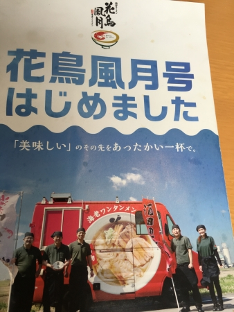 高校バスケ鶴岡遠征 148