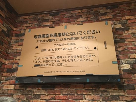 ⑧観光協会役員会 011