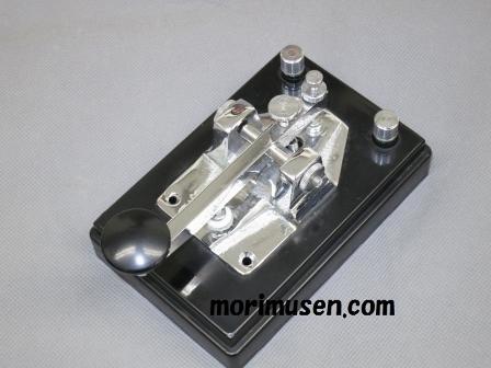縦振れ電鍵 電鍵 パドル
