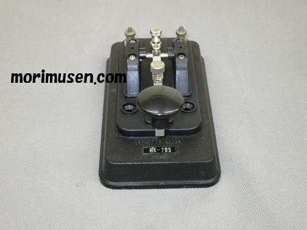 ハイモンド HK-705 縦振れ電鍵 カバー付き