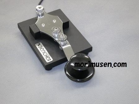 Bencher RJ-1 ストレートキー ベンチャー 縦振れ電鍵 HAND KEY