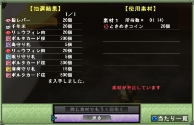 tkmk002.jpg