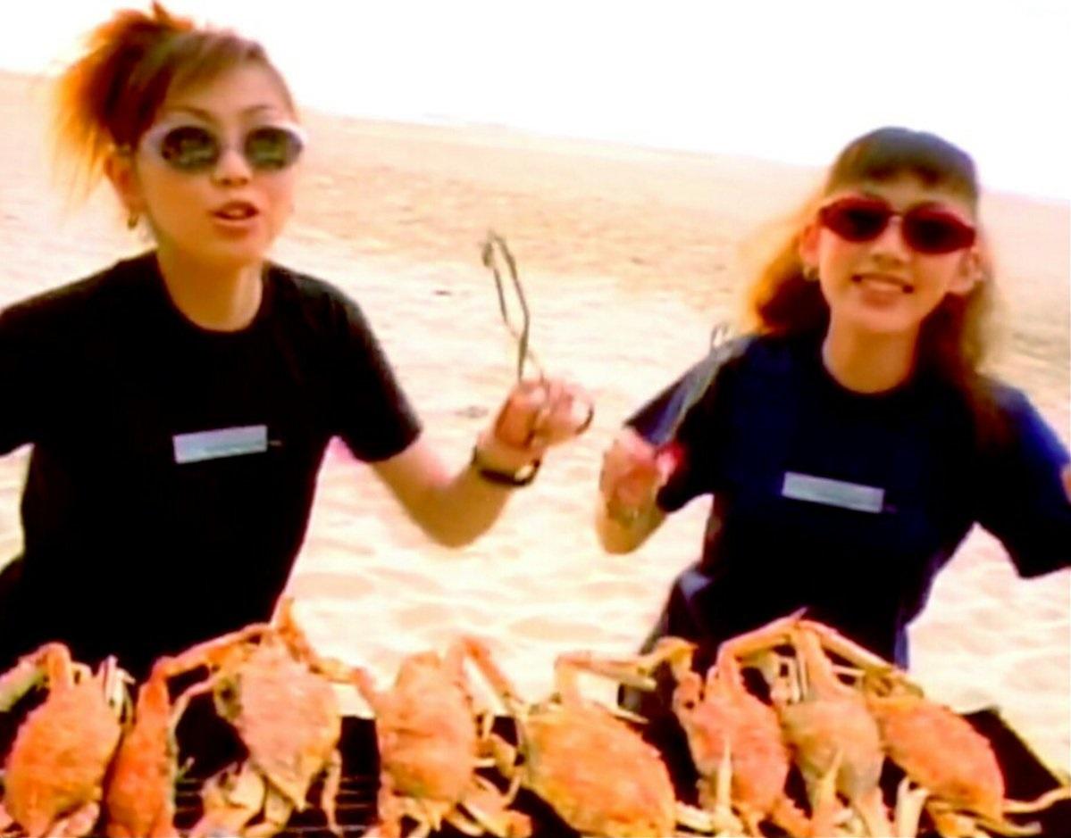 「渚にまつわるエトセトラ」PUFFY