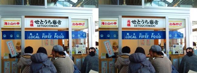 JR尾道駅 おのまる商店 せとうち巻き2019.3.23(交差法)