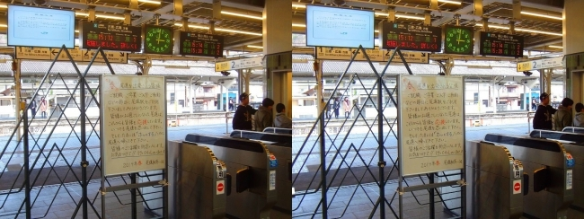 JR尾道駅 2019.3.23④(平行法)