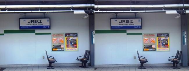 JR野江駅 2019.3.23①(交差法)