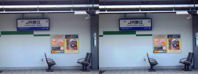 JR野江駅 2019.3.23①(平行法)