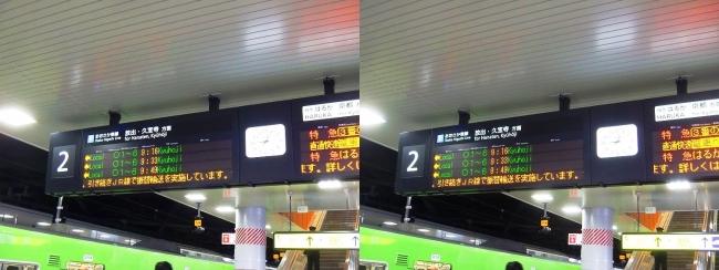 JR新大阪駅 2019.3.16④(交差法)