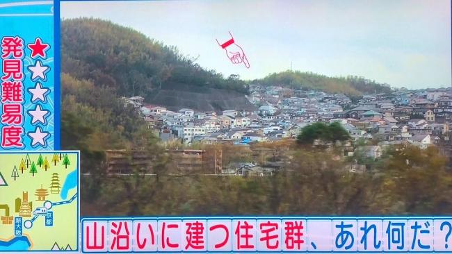 橋本希望ヶ丘の住宅群