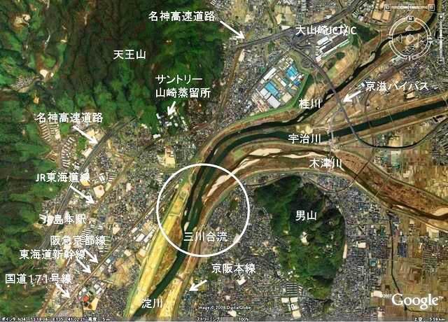 淀川三川合流MAP