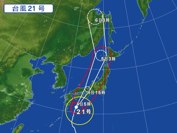 2018年台風21号
