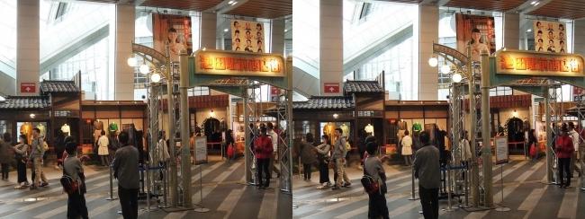 NHK大阪放送局 「まんぷく」撮影セット 池田駅前商店街のゲート(平行法)