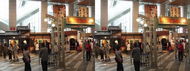 NHK大阪放送局 「まんぷく」撮影セット 池田駅前商店街のゲート(交差法)