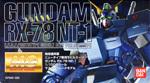ガンダム0080 MGガンダムNT-1