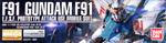 ガンダムF91 MGF91Ver2