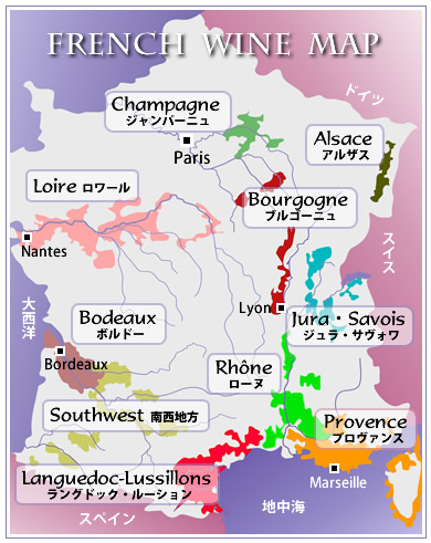 フランスワイン地図3