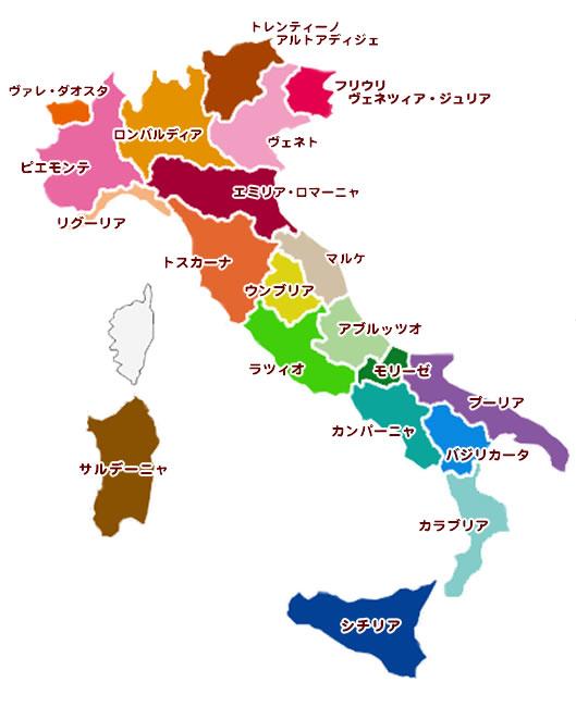 イタリアワイン地図1