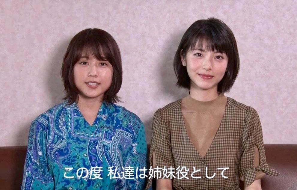浜辺美波最強論vs有村架純4