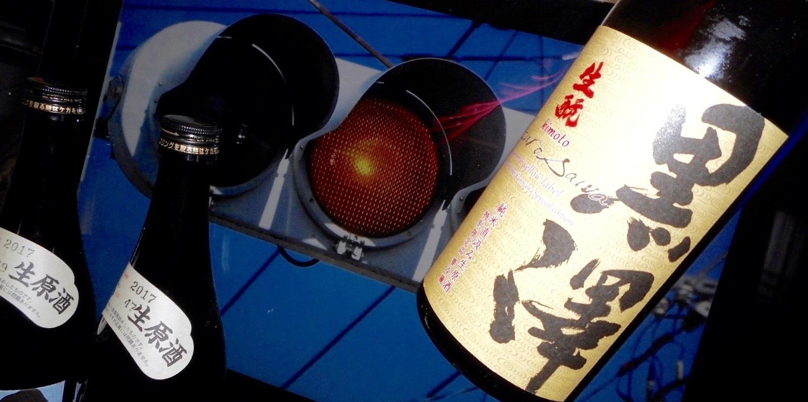 黒澤_黄色信号0