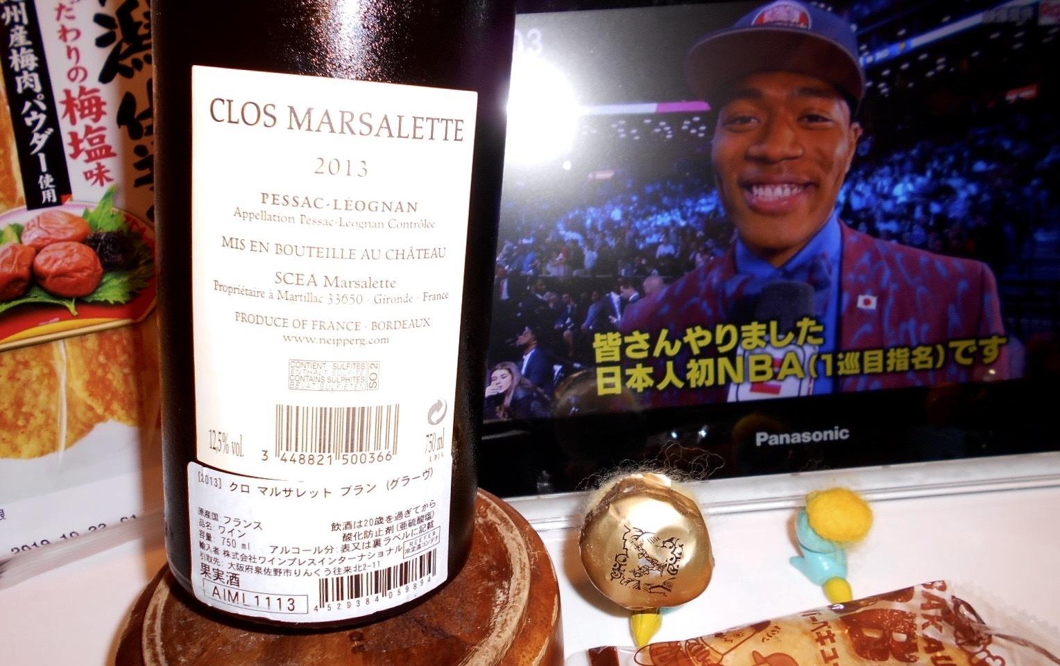 2019_6_23Clos_Marsalette8938.jpg