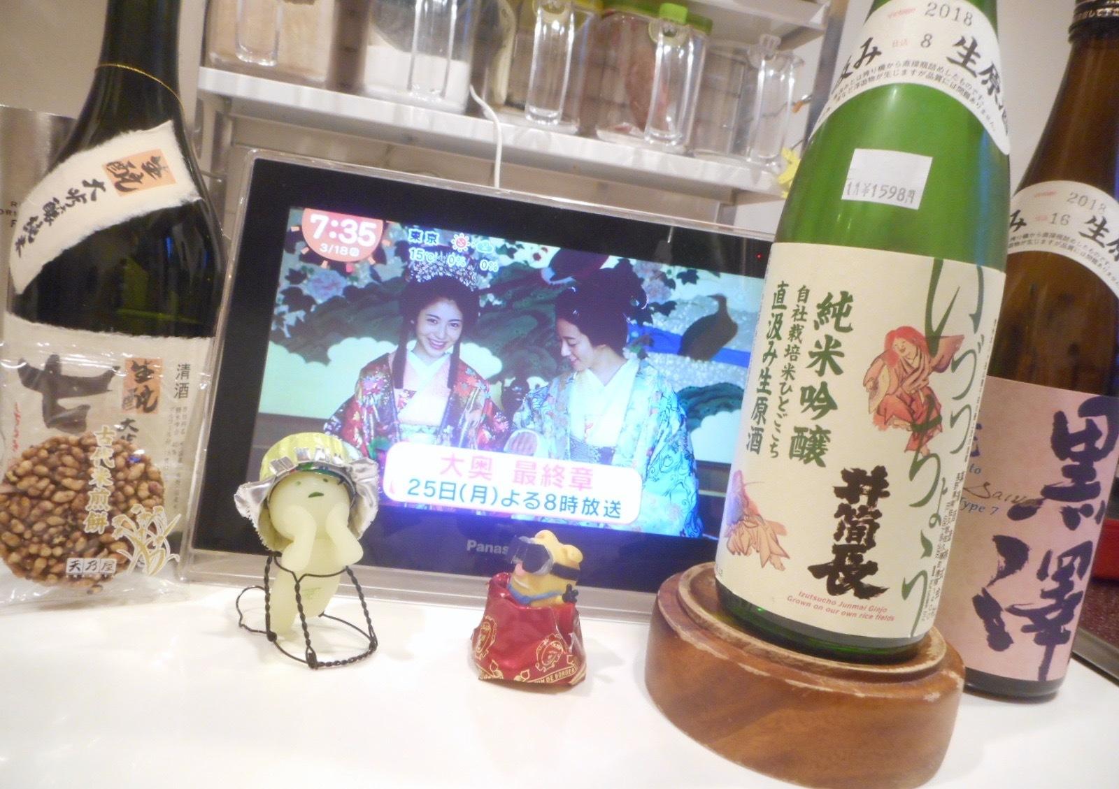 izutsuchou_jikagumi30by2_1.jpg