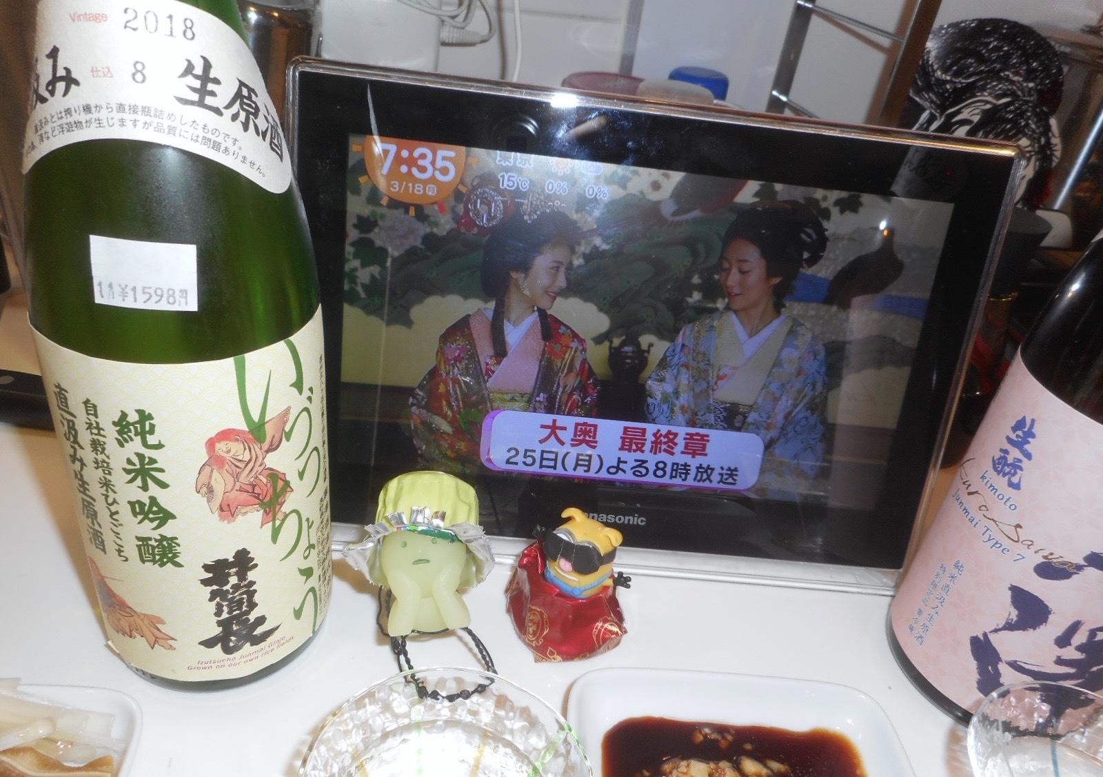 izutsuchou_jikagumi30by2_3.jpg
