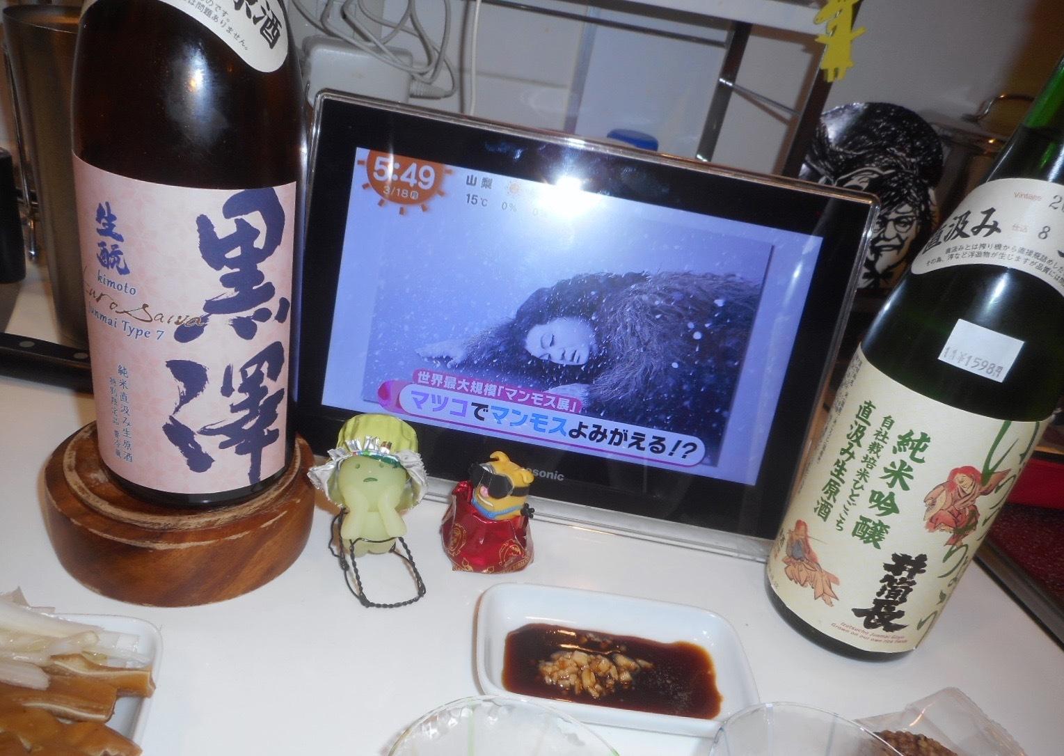 izutsuchou_jikagumi30by2_4.jpg