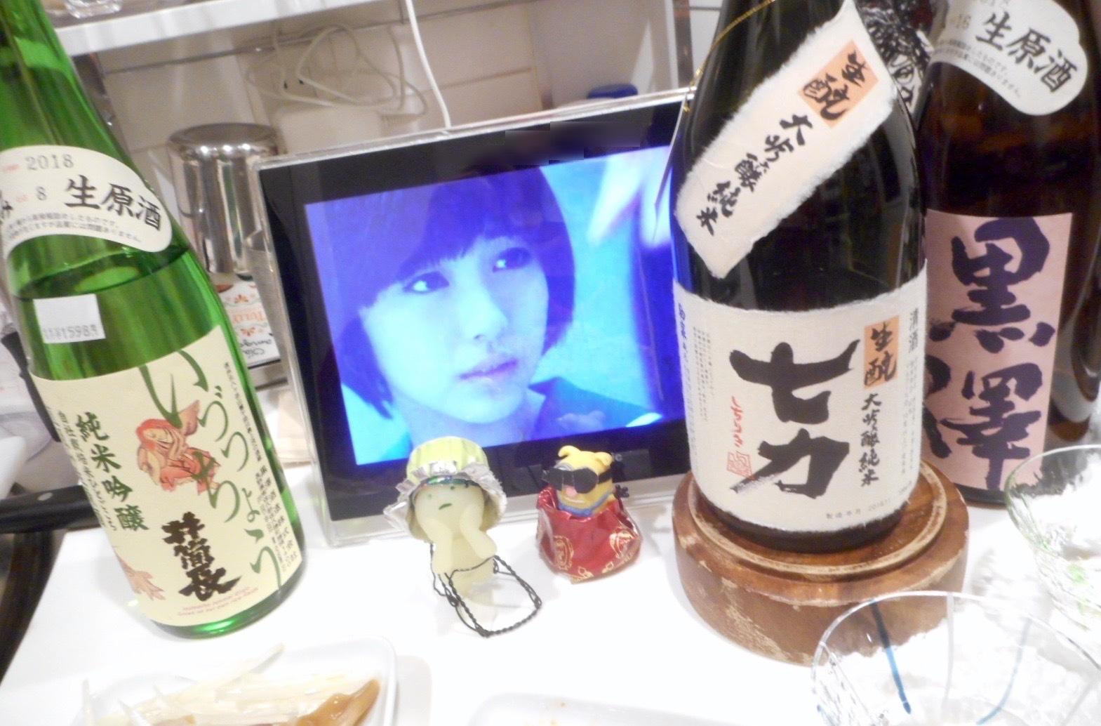 izutsuchou_jikagumi30by2_5.jpg