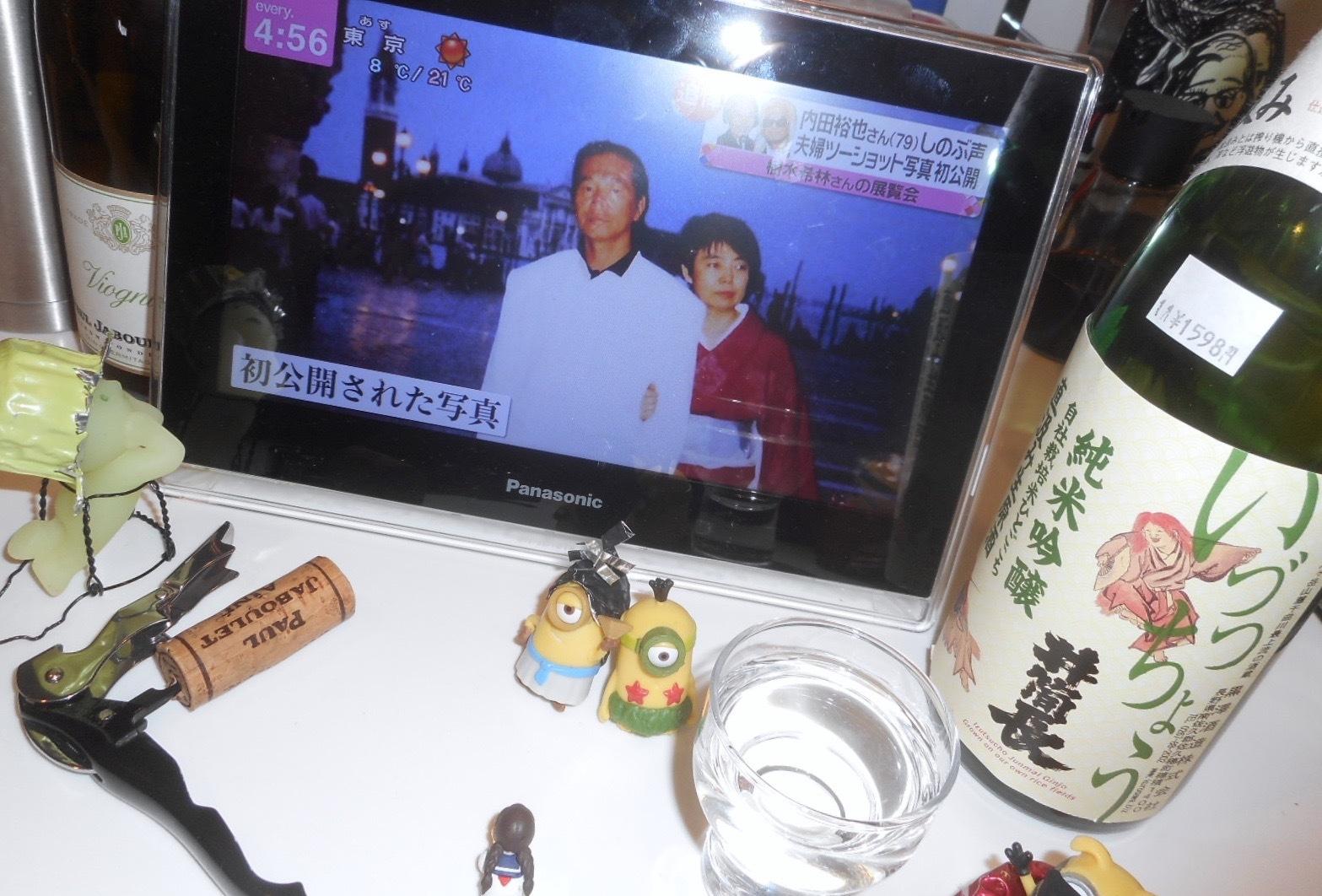 izutsuchou_jikagumi30by2_7.jpg