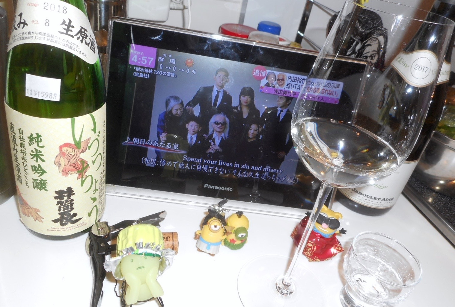 izutsuchou_jikagumi30by2_8.jpg