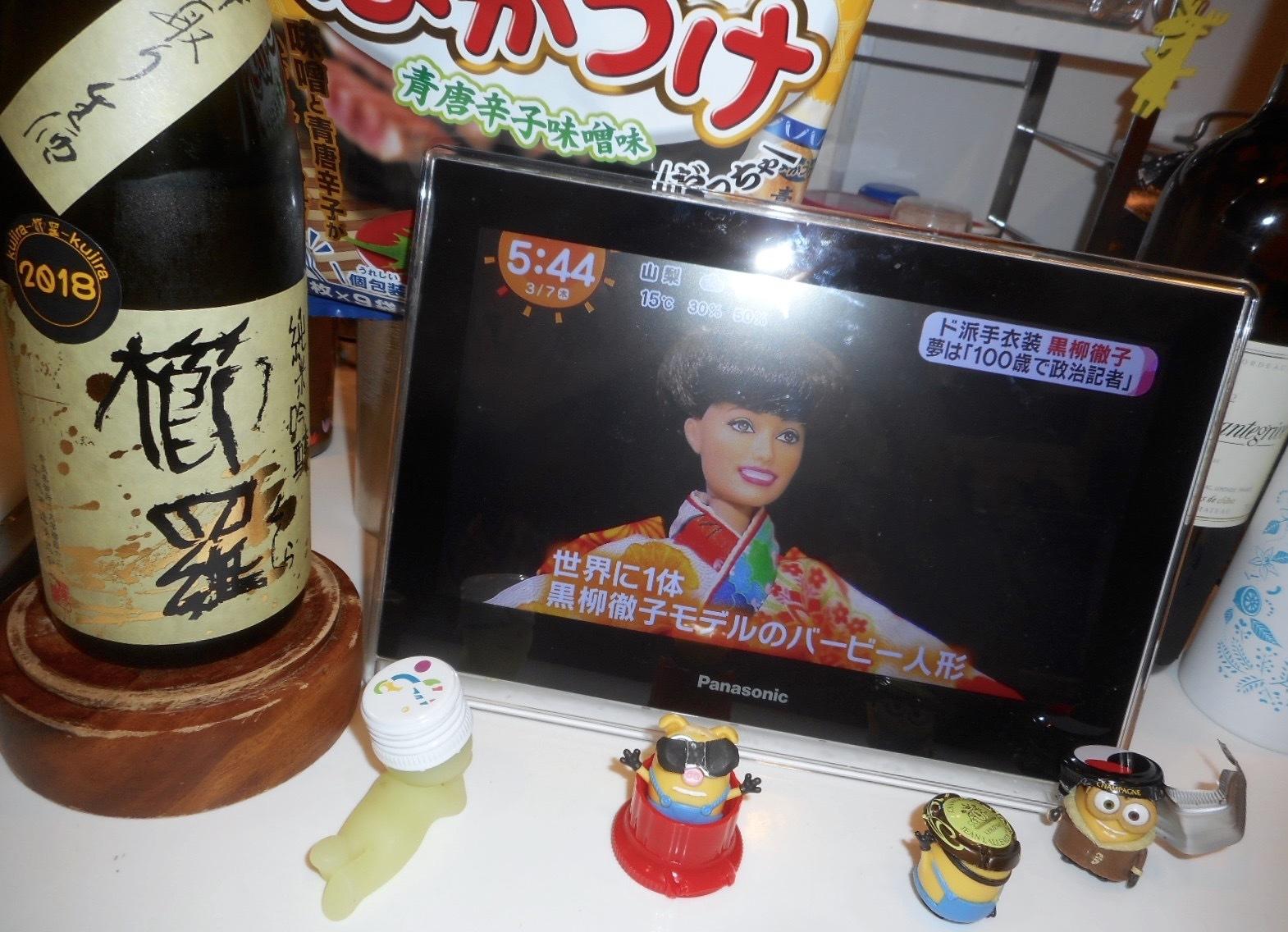 kujira_jungin30by1.jpg