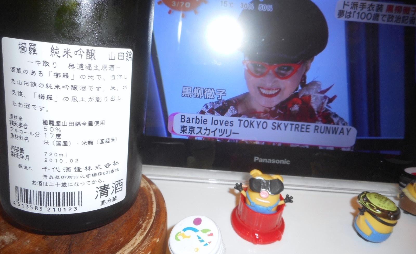 kujira_jungin30by2.jpg