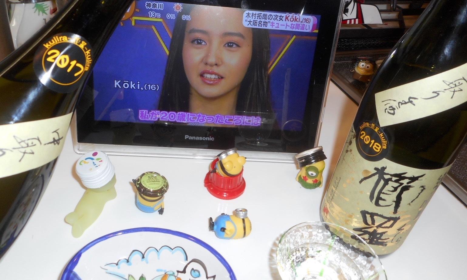 kujira_jungin30by4.jpg