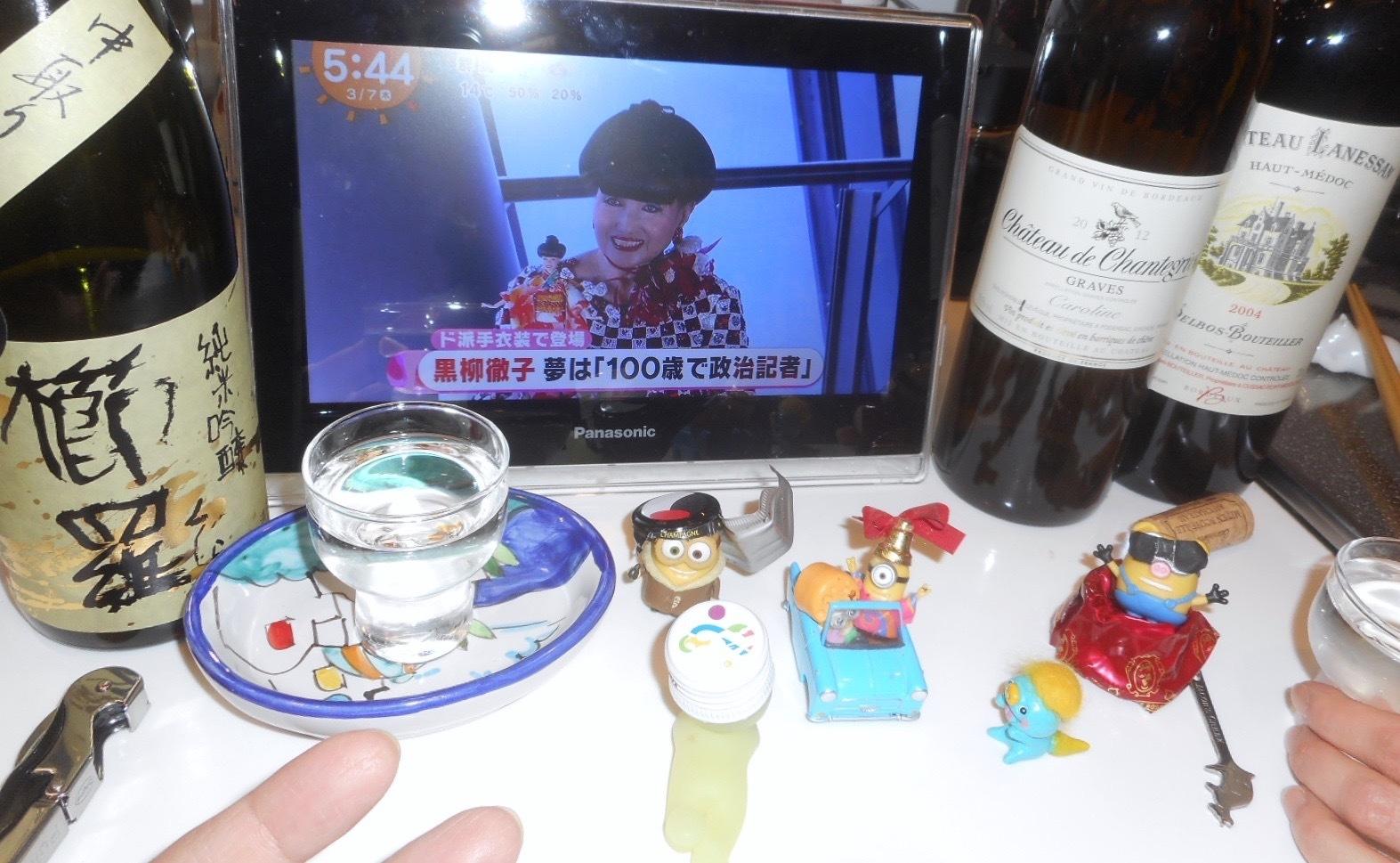 kujira_jungin30by5.jpg