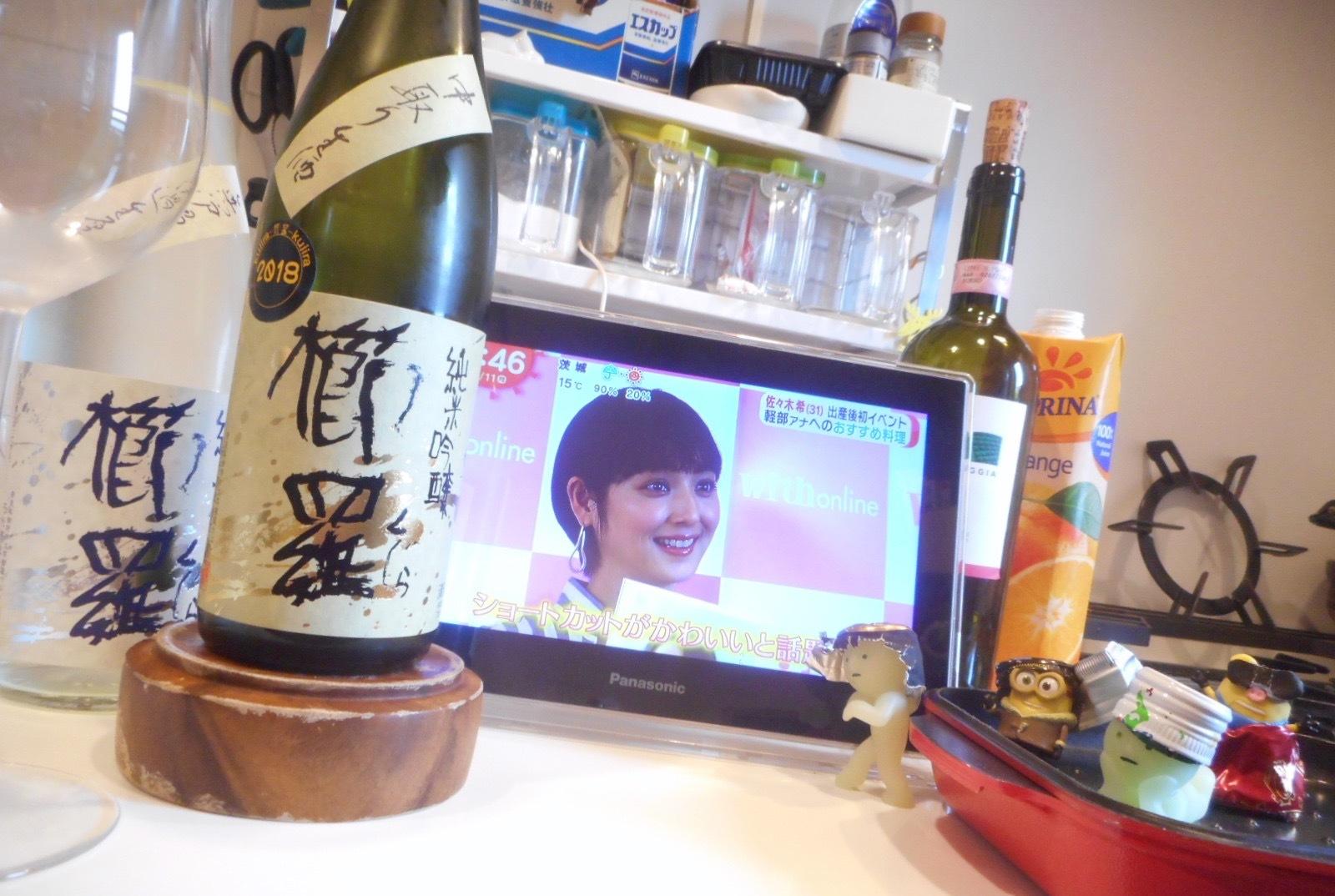 kujira_jungin30by6.jpg