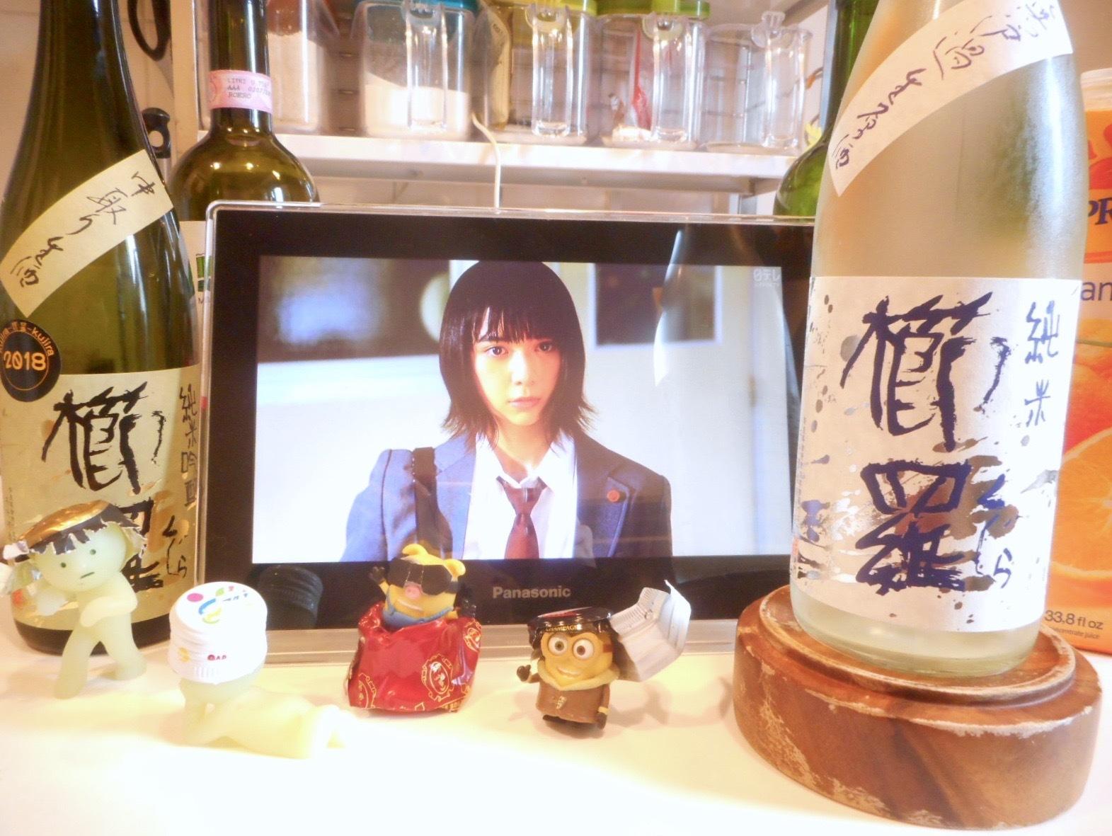 kujira_junmai30by1.jpg