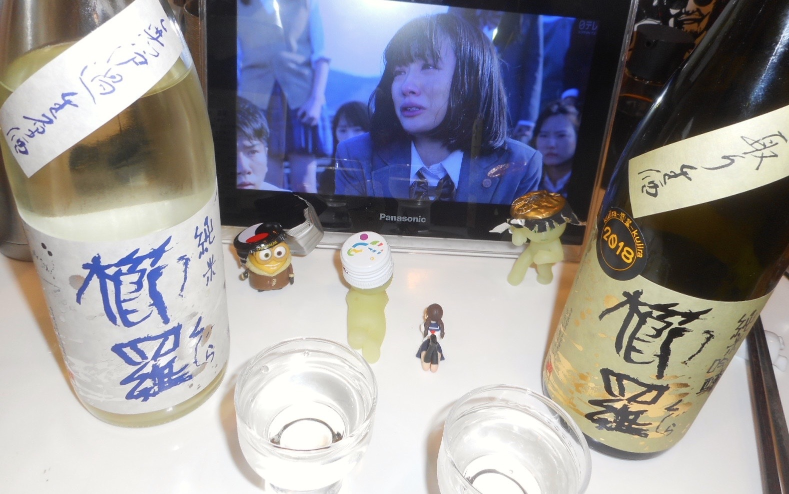 kujira_junmai30by4.jpg