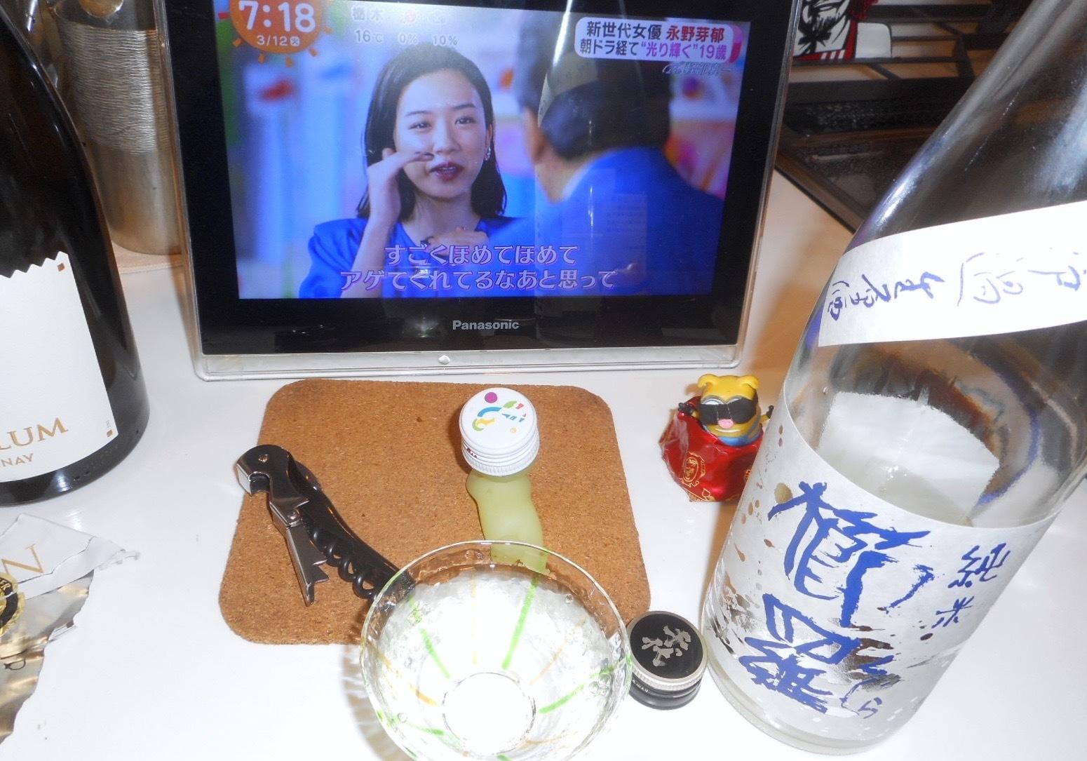 kujira_junmai30by5.jpg