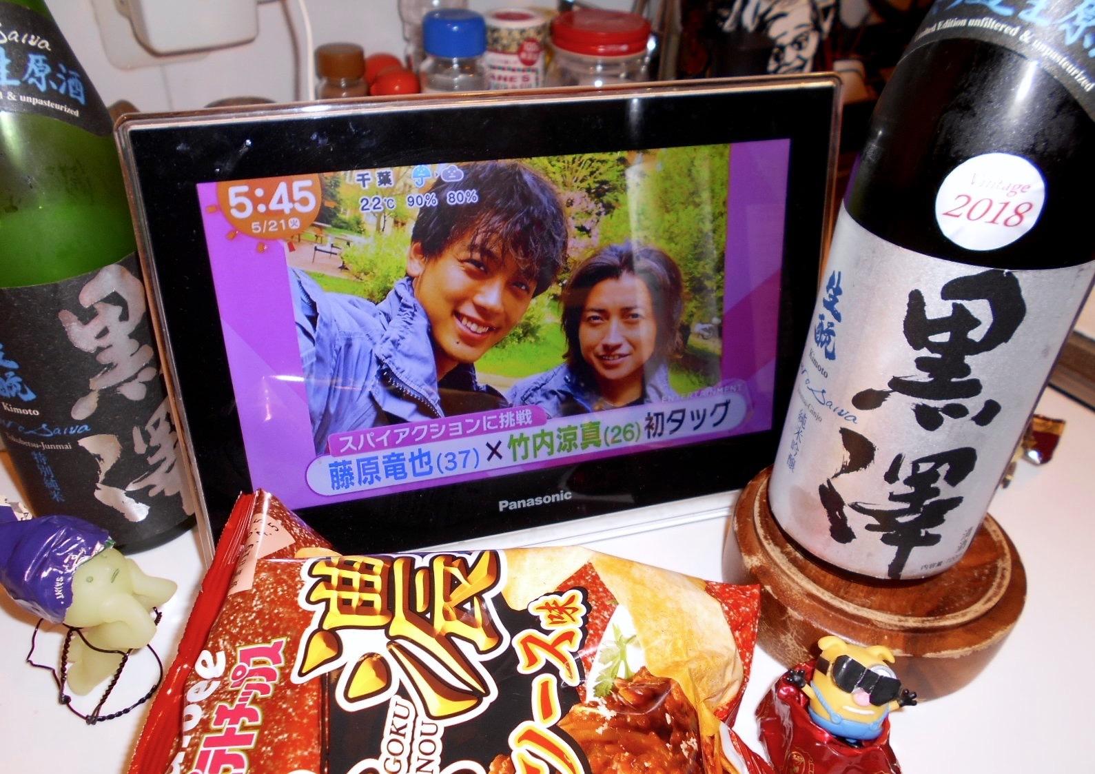 kurosawa2018jungin1.jpg