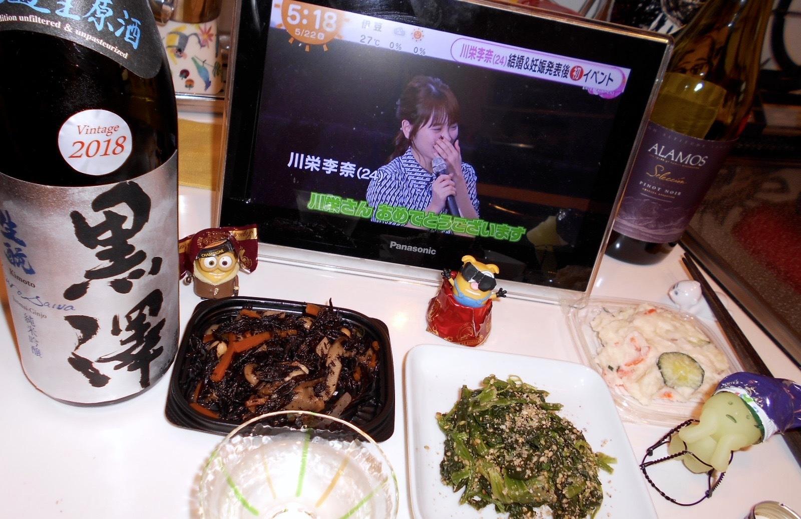 kurosawa2018jungin5.jpg