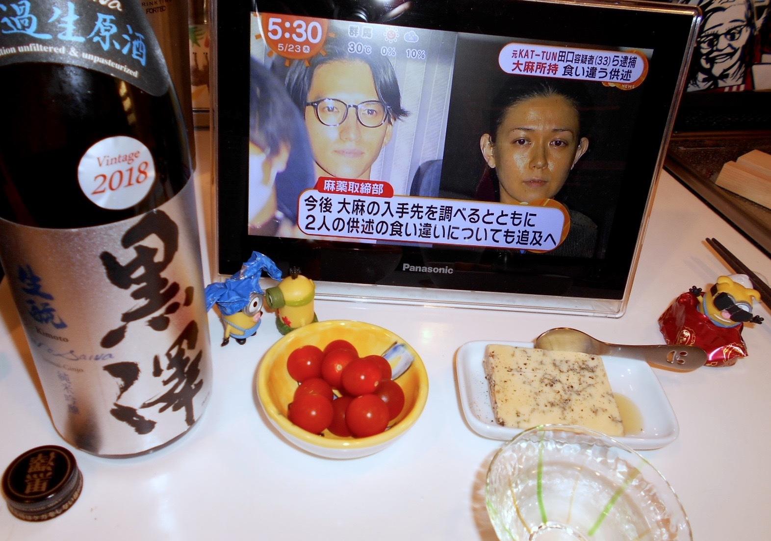 kurosawa2018jungin7.jpg