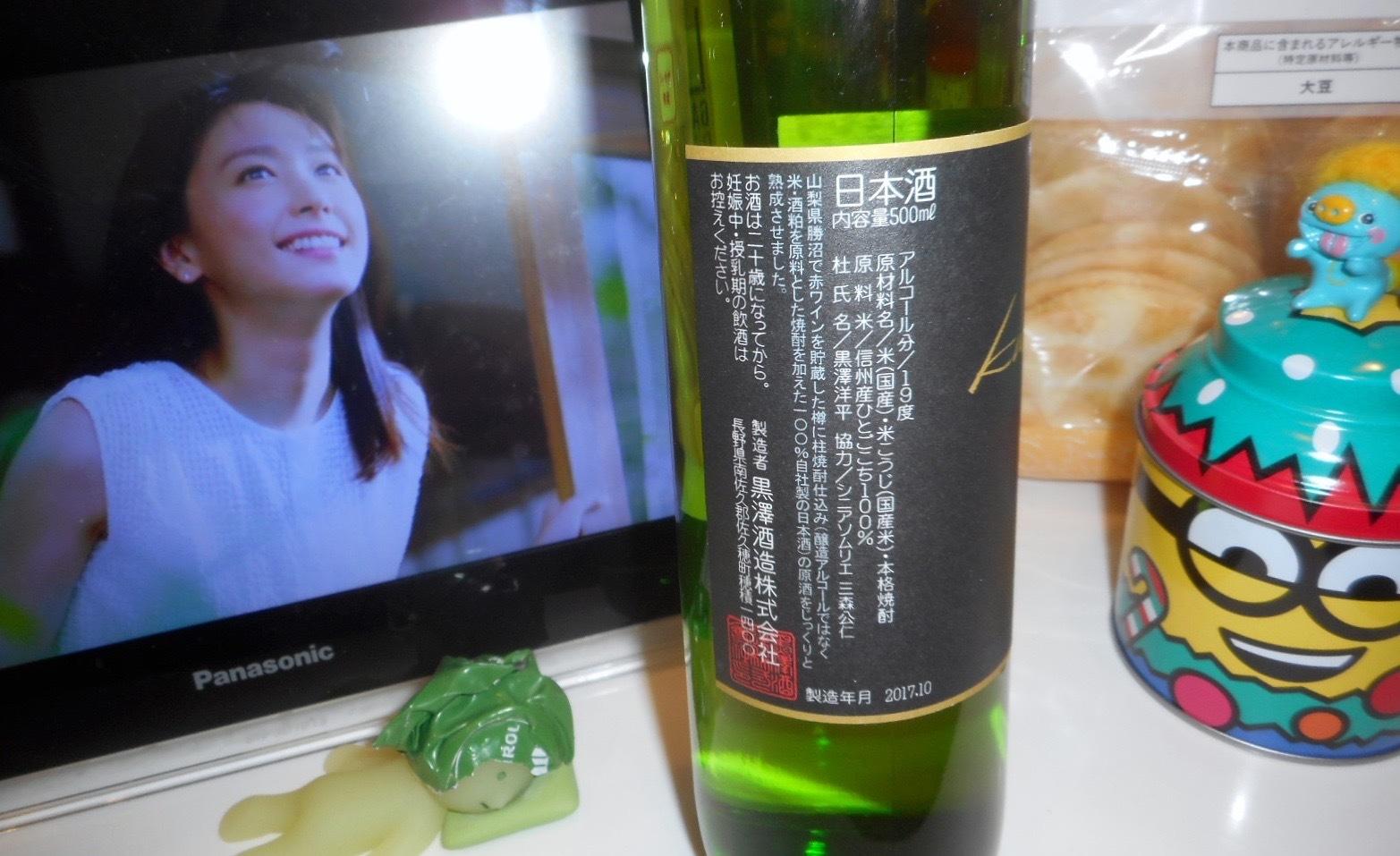kurosawa_hashira28by2.jpg
