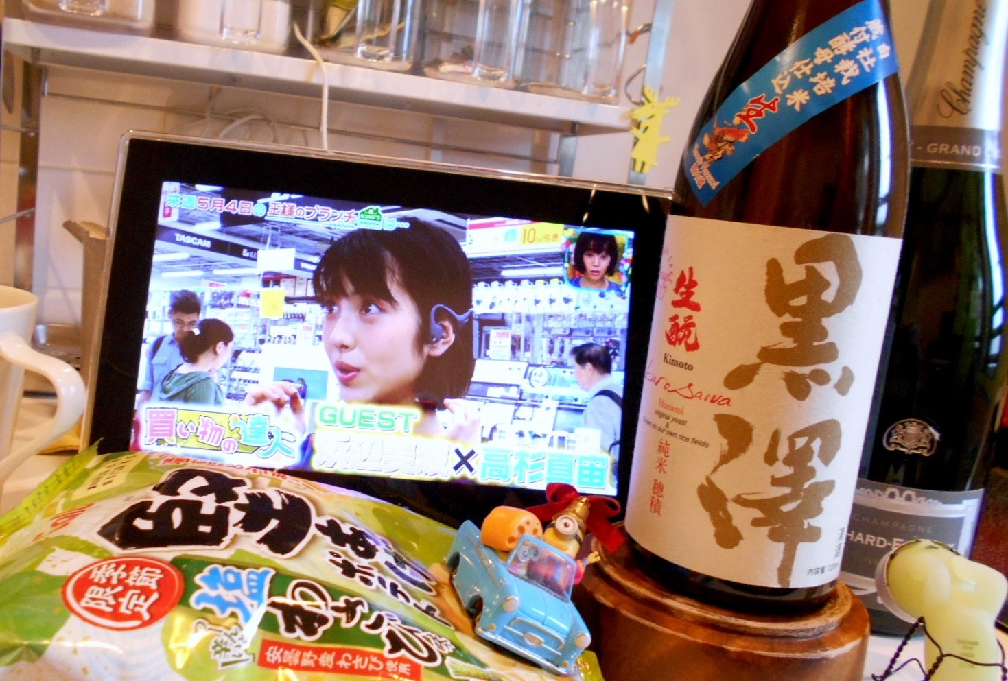 kurosawa_hozumi29by4_1.jpg