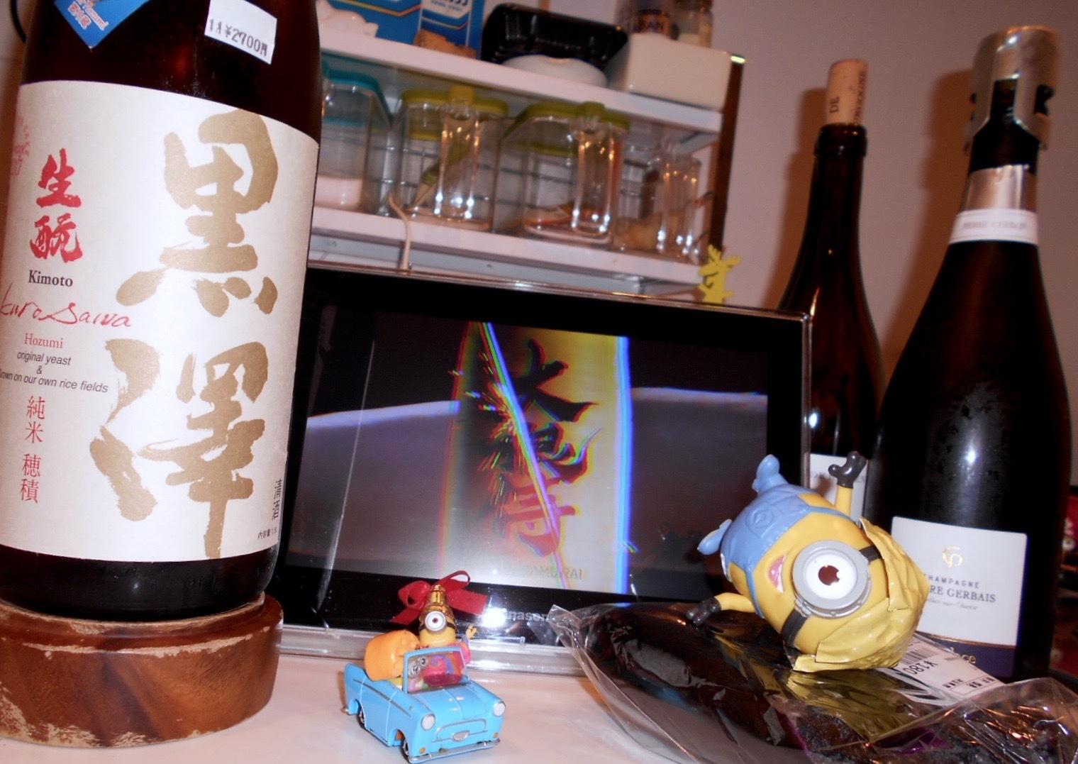 kurosawa_hozumi29by5_1.jpg