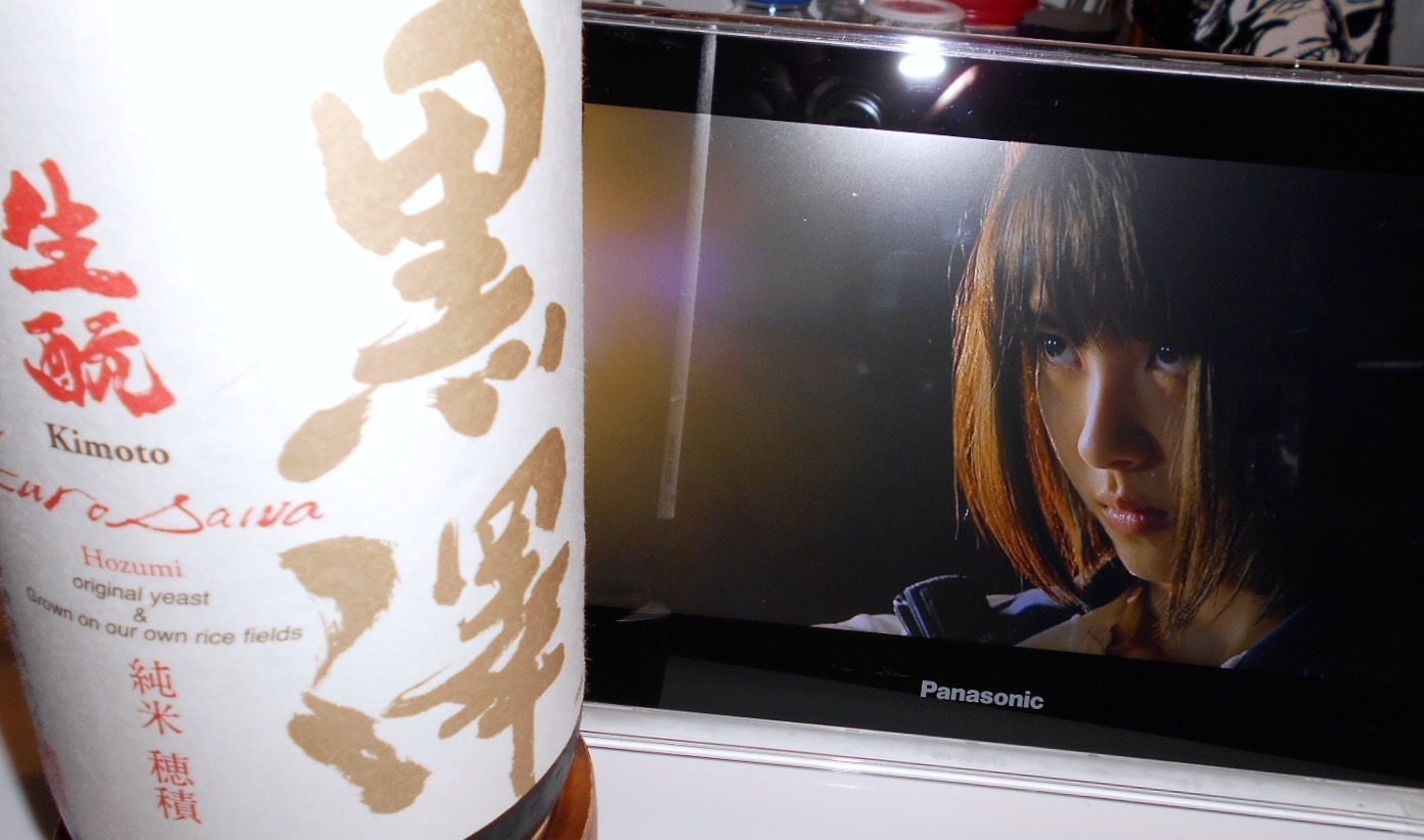 kurosawa_hozumi29by5_10.jpg