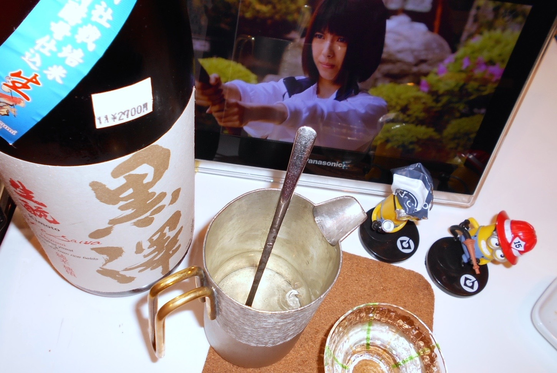 kurosawa_hozumi29by5_8.jpg