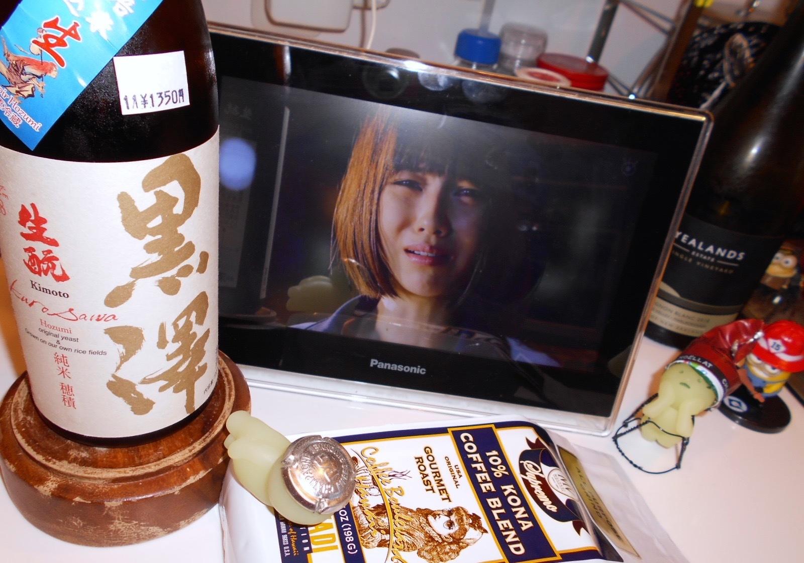 kurosawa_hozumi30by1_1.jpg