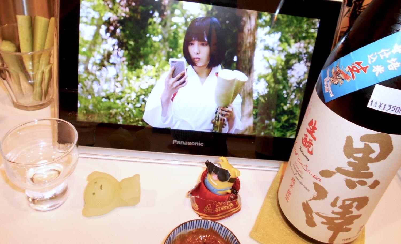 kurosawa_hozumi30by1_12.jpg