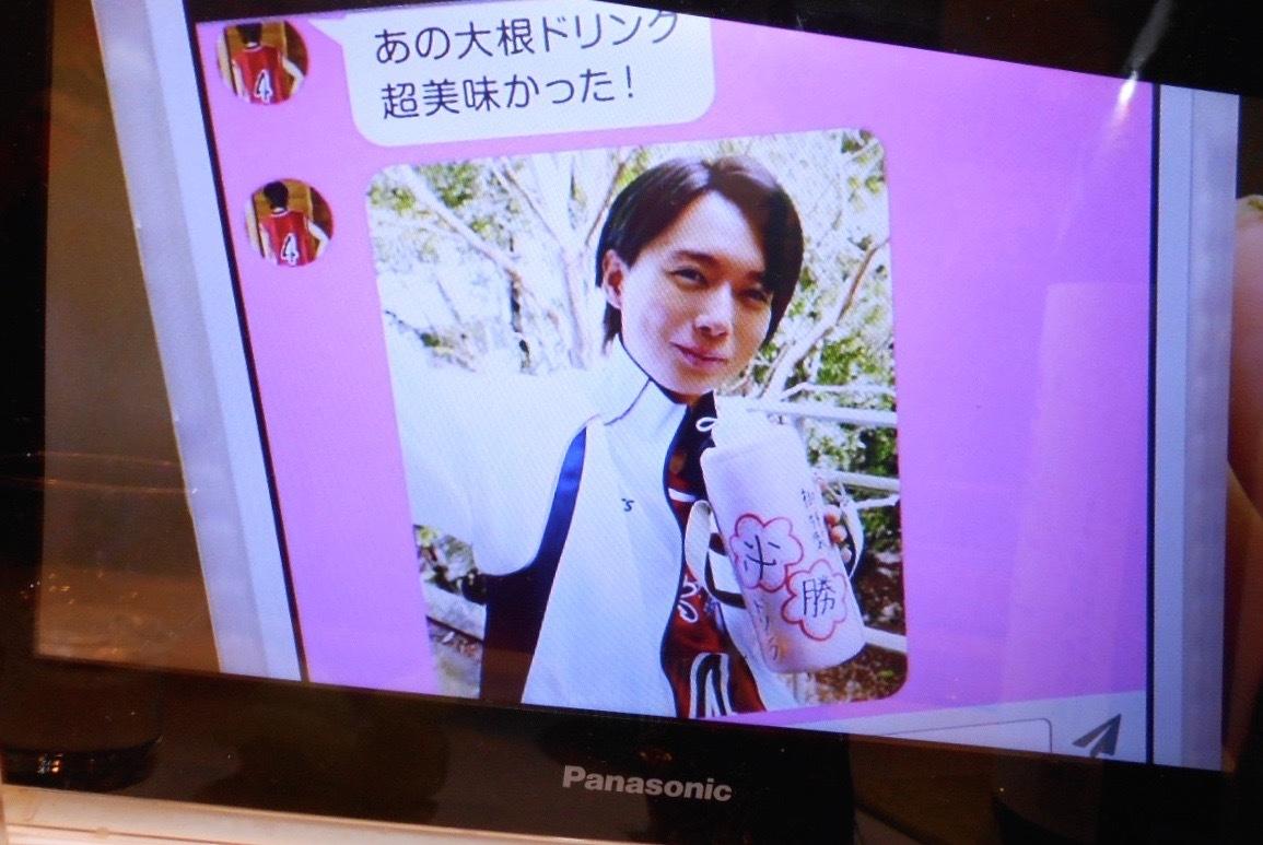 kurosawa_hozumi30by1_13.jpg