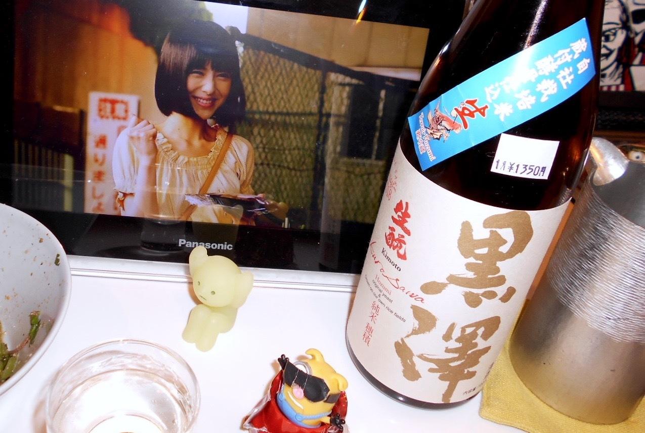 kurosawa_hozumi30by1_15.jpg